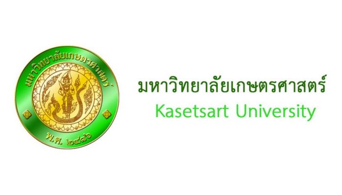 Makelearn Conference - Logo Kasetsart